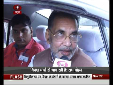 Radha Mohan Singh : Farmers can buy seeds with old Rs 500 notes