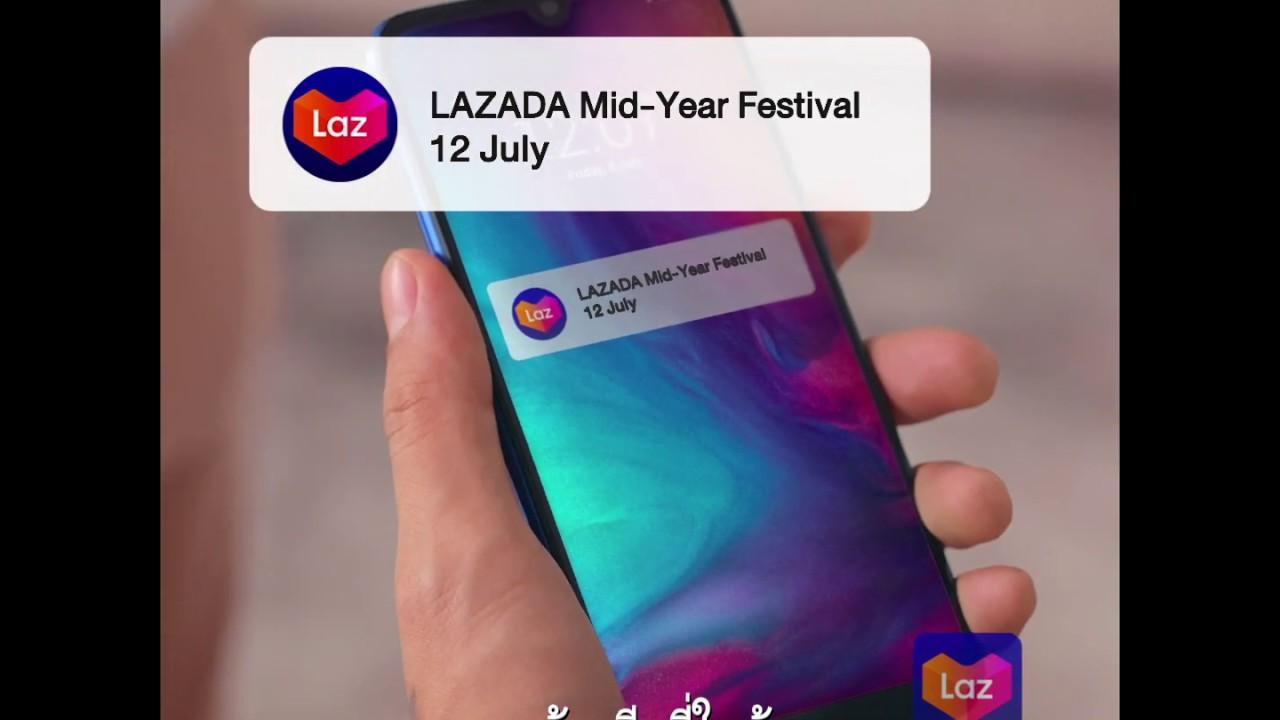 Lazada Mid-year Festival จบที่ใจได้ทุกดีล แจกคูปองส่วนลดกว่า 2ล้านคูปอง