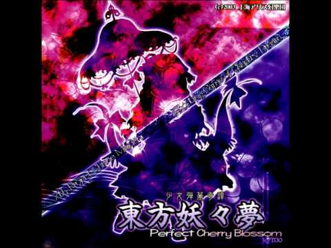 Touhou 07 / 東方妖々夢 ~ Perfect Cherry Blossom OST