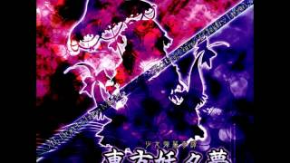 OST of Touhou 07 - 東方妖々夢 ~ Perfect Cherry Blossom For the gam...