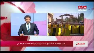 رصد 5500 جريمة للمليشيات خلال ثلاث سنوات | عبدالباسط الشاجع