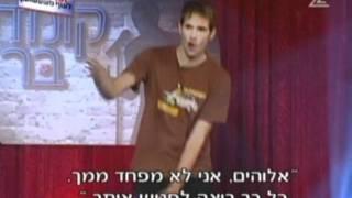 צמד שיניים - שירה בציור החדש - קומדי בר ערוץ 2
