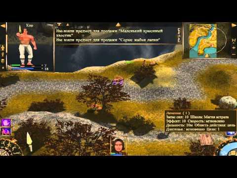 Затерянные в астрале: Как приземлить дракона