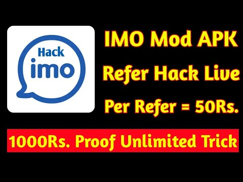 IMO Unlimited Trick 【Hack】 || IMo Refer Hack Unlimited Trick || Earn  50+50+50+50   Unlimited Time ||