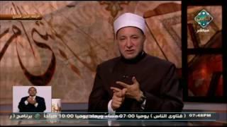 أمين الفتوى: حب النبى لزوجاته وصحابته طباع وليس عبادة