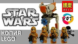 Bela Star Wars китайское Лего Стар Варс Батл Пак
