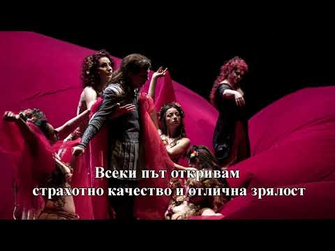 1.10.2017 PARSIFAL by Richard Wagner - Sofia Opera and Ballet