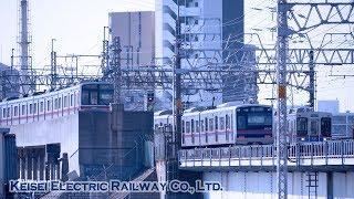 【京成電鉄 京成本線】 橋を渡る列車  京成スカイライナー AE形電車 3000形 3400形 3500形 3700形 3050形
