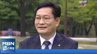 """[시사스페셜] 송영길 더불어민주당 의원 """"윤석…"""
