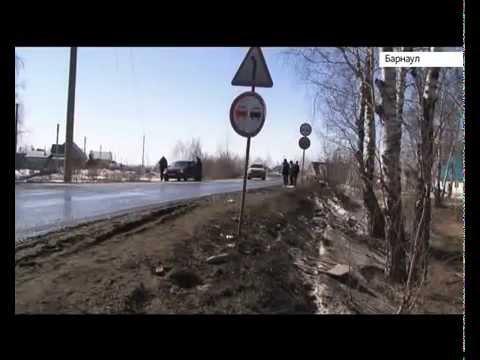 Смертельное ДТП в Барнауле 05.04.2015. 18+ (Barnaul 22)
