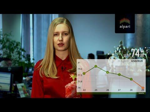Биржевой курс доллара упал ниже 75 рублей на открытии торгов
