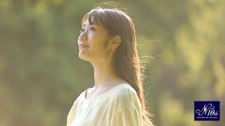 デビュー10周年を迎えた藤田奈那があなたへ送る感謝の気持ち。 自身初となる作詞にも挑戦したメッセージソングが、この夏配信リリース決定! 2020年 夏 配信予定.