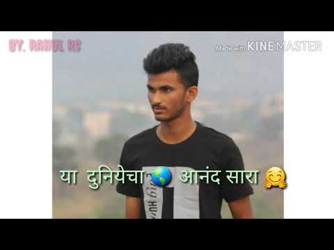 Pori majhe manan bharish aaj whatsapp status video