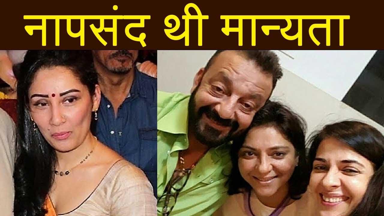 Sanju: Manyata Dutt & Sanjay Dutt's sisters don't share ...