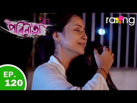Parineeta - পৰিণীতা | 20th July 2019 | Full Episode | No 120