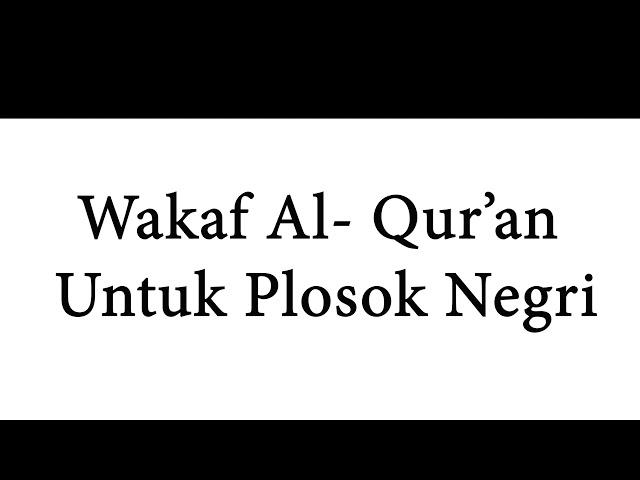 Wakaf al Qur'an di pelosok negeri ( Subang)