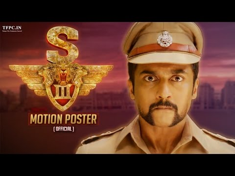 Singam 3 Official Motion Poster | Suriya | Anushka | Shruti Haasan | TFPC