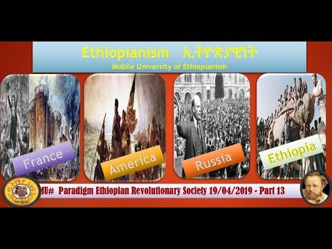 MU#  Paradigm Ethiopian Revolutionary Society 19/04/2019 - Part 13