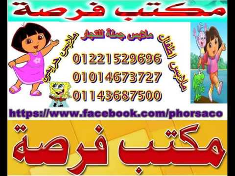 f98de7288 ازياء ملابس اطفال موديلات شتاء 2015 مكتب لبيع الملابس جملة فى مصر  01221529696