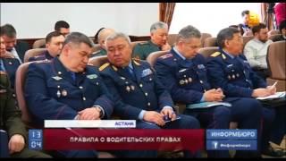 Казахстанцев освободили от обязательного обучения вождению в автошколах