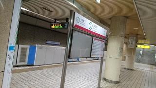 【仙台市交通局】仙台市地下鉄南北線 北仙台駅 接近・発車放送 thumbnail