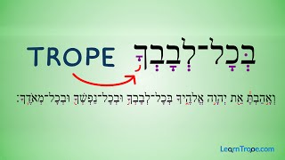 LearnTrope.com - An introduction to Torah Trope and Cantillation
