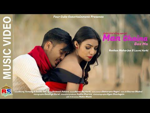 Man Chaina Bas Ma -By Suraj Tamang, Sasika Rai – - Roshan Maharjan, Laxmi Karki mp3 letöltés