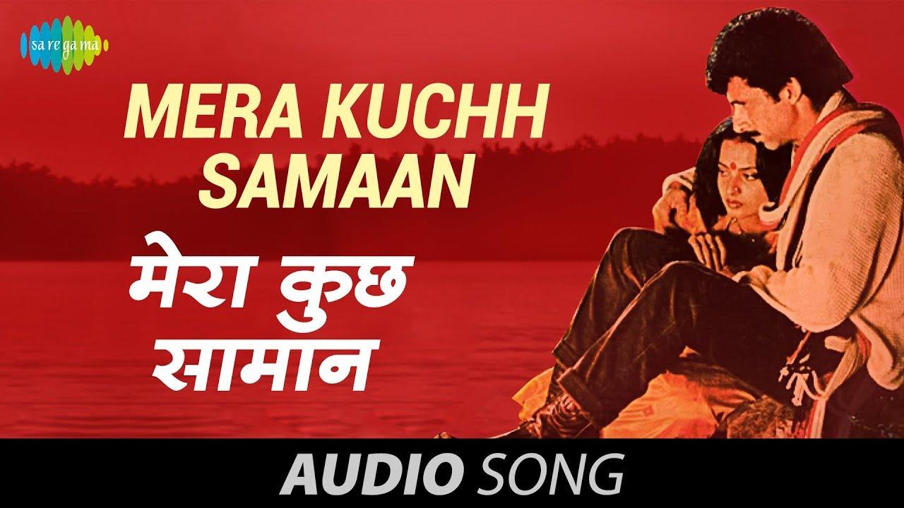 Mera Kuchh Samaan - Asha Bhosle - Ijaazat [1987]