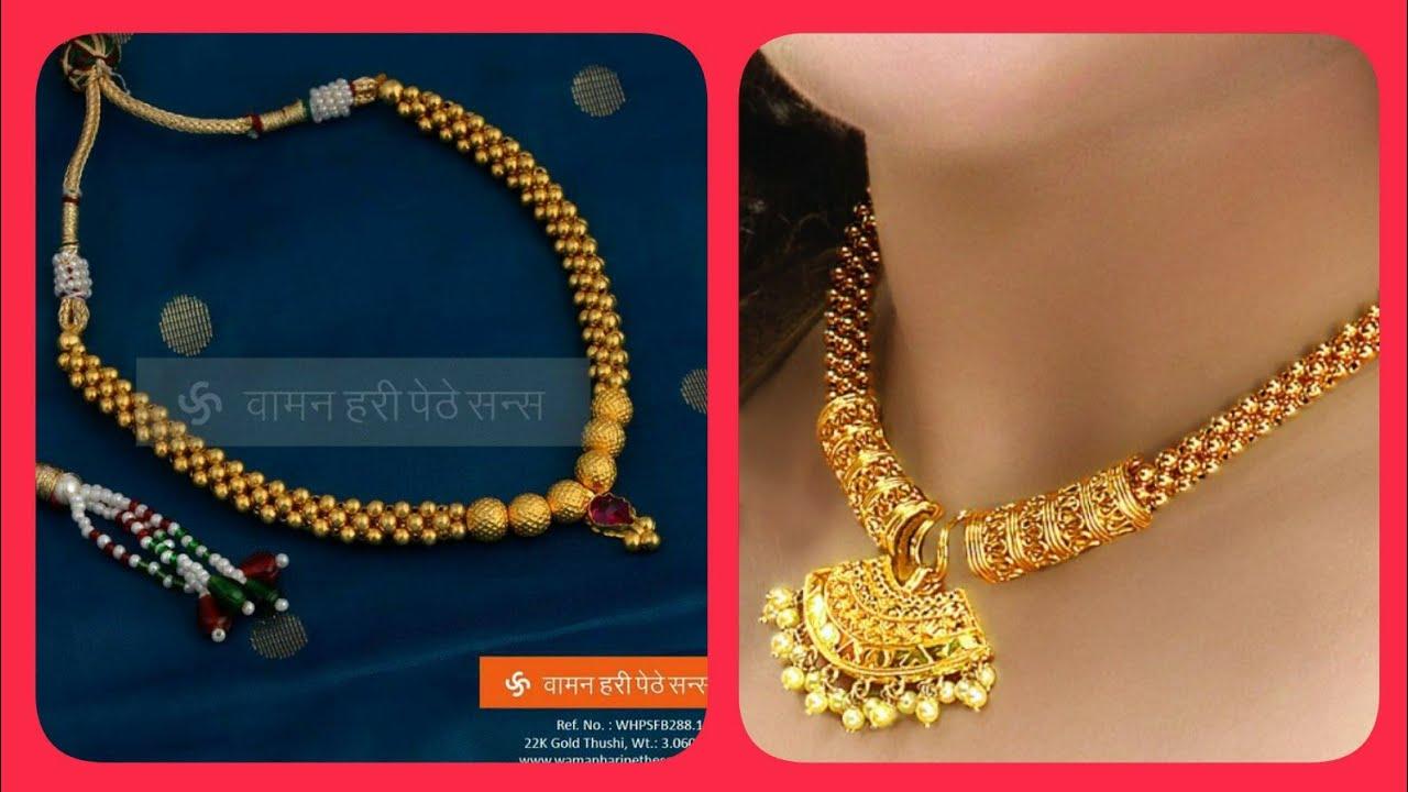 Waman Hari Pethe Light Weight Gold Thushi Necklace Gold