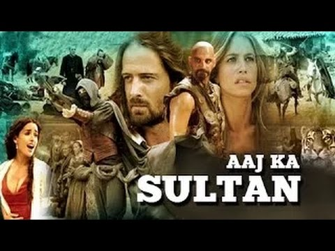 AAJ KA SULTAN - Full Length Action Hindi Movie thumbnail