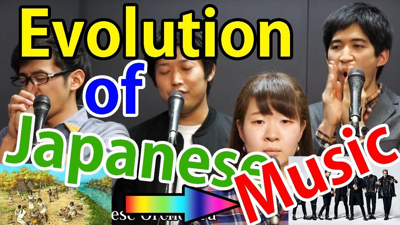 カメコレOp.04】Evolution of Ja...