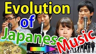 【カメコレOp.04】Evolution of Japanese Music(日本の音楽史) - カメレ音楽隊