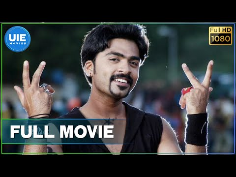 Vallavan Tamil Full Movie