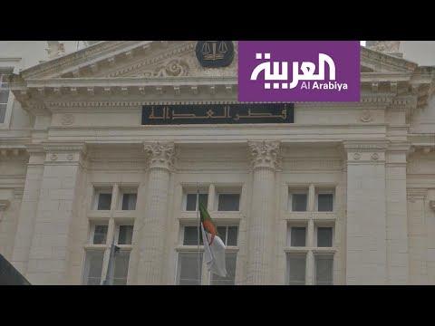 أويحيى يمثل أمام القضاء بتهمة الفساد في سابقة بتاريخ الجزائر  - نشر قبل 7 ساعة