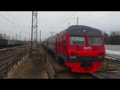 ЭД4МК-0075 станция Кубинка-1