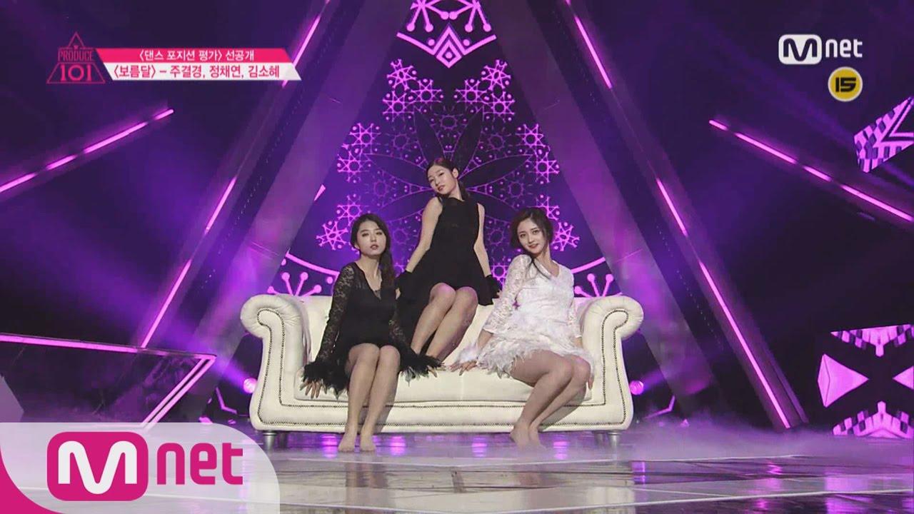 [Produce 101][Teaser] Zhou Jie Qiong, Jung Chae Yeon, Kim So Hye –Sunmi♬Full Moon) EP.07 20160304