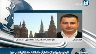 جقل: النظام السوري مستمر بالقصف على إدلب و ريف حلب