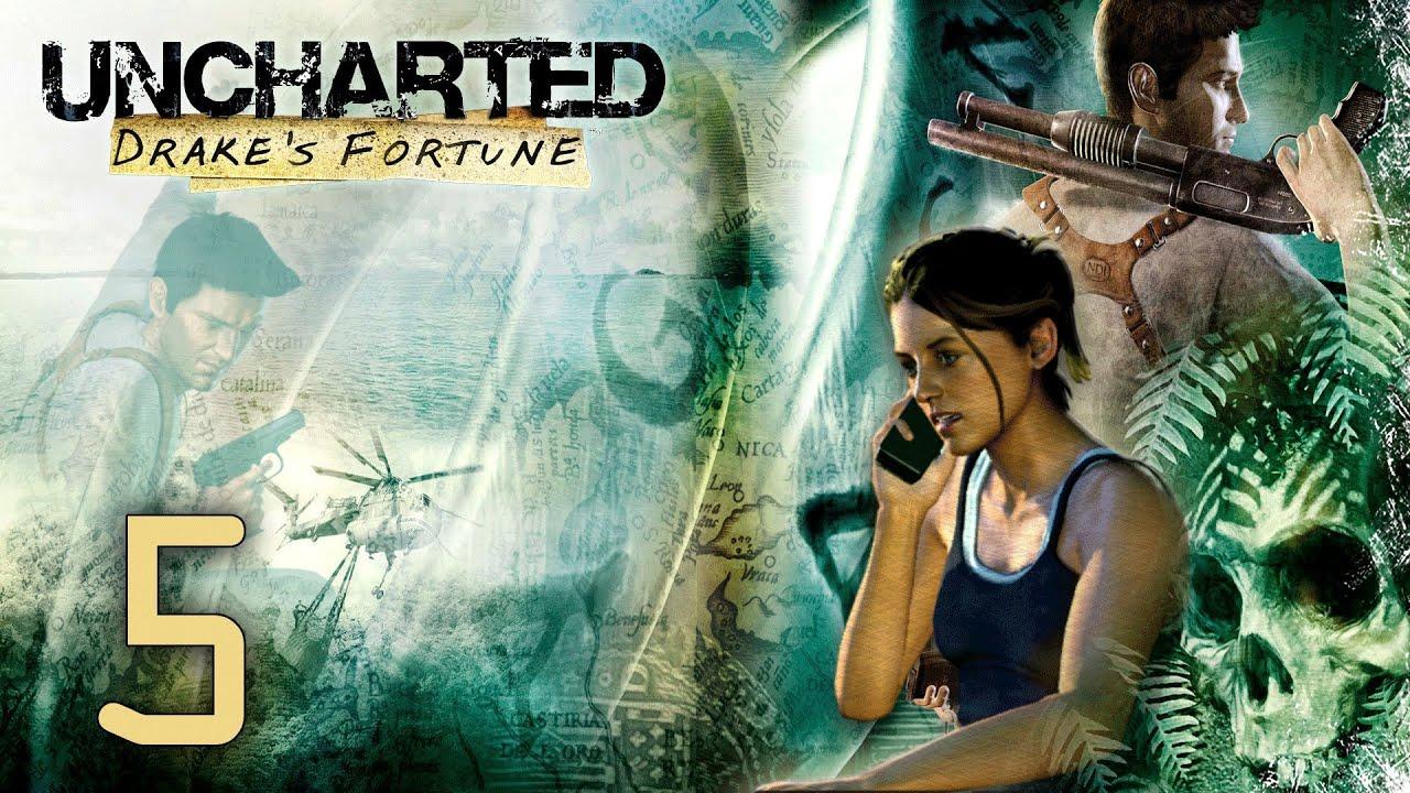 Uncharted 1
