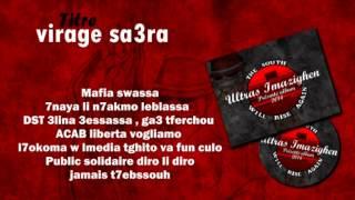 virage sa3ra - the south will rise again : Ultras imazighen