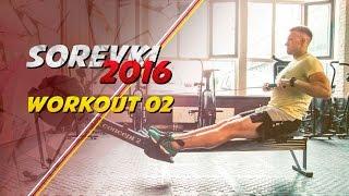 Кроссфит Соревки 2016. Online Workout 02. Стандарты Движений.