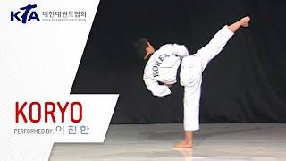 Koryo Poomsae (Lee Jinhan, KTA Korea Taekwondo Association)