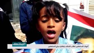 امهات المختطفين تطالب التحالف بإطلاق سراح المختطفين  | تقرير يمن شباب