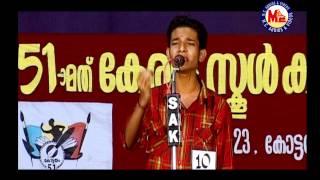 Malayalam Padyam Chollal 10 - Ammakkoru Thaaraattu (Sreekumaran Thampi)