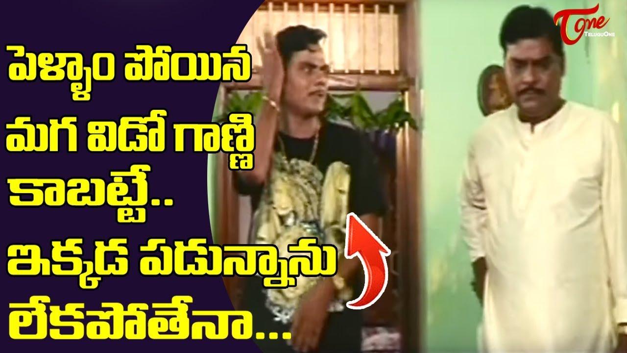 పెళ్ళాం పోయిన మగ విడో గాణ్ణి కాబట్టి ఇక్కడ పడున్నాను..లేకపోతేనా.. | Telugu Comedy VIdeos | NavvulaTV