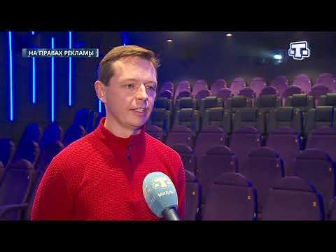 В Симферополе открылся кинотеатр «Люмен»
