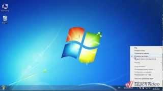 Как создать панель быстрого запуска в Windows 7(В данном видеоуроке мы расскажем вам, как создать панель быстрого запуска в Windows 7. http://youtube.com/teachvideo - наш..., 2012-09-05T14:00:12.000Z)