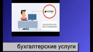 Бухгалтерские услуги(, 2015-07-22T04:59:00.000Z)