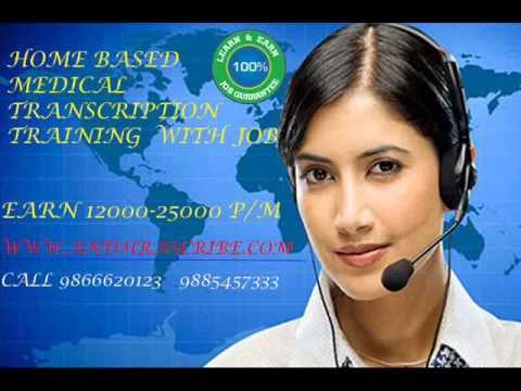 Askribe Free Medical Transcription Training with Job.wmv