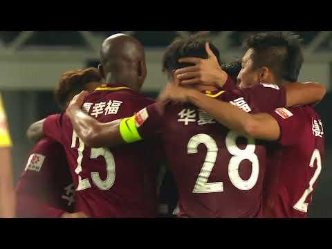 Hebei CFFC vs Jiangsu Suning - CSL 2017 round 27
