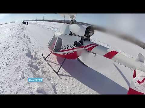 Маленький вертолет из Башкирии